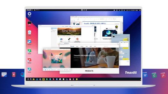 윈도7 종료 대응 시장 공략… 티맥스OS, 파격적 혜택